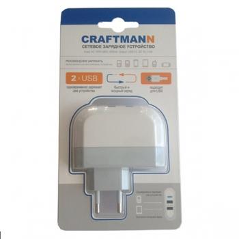 Сетевое зарядное устройство CRAFTMANN  2 USB (3.4 A), белый