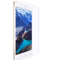 Защитное стекло для iPad mini 5  (2019 года)