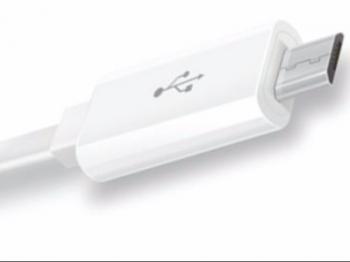 USB кабель MicroUSB Craftmann 0,4м