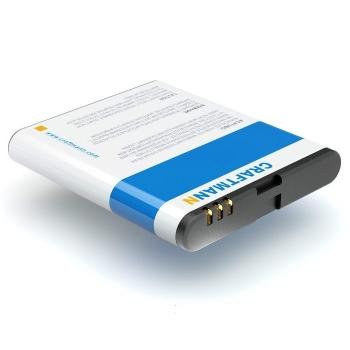 Аккумулятор Craftmann Nokia N95 8GB (BL-6F)
