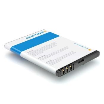 Аккумулятор Craftmann Nokia BL-4D  N97 mini