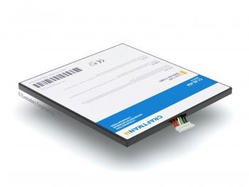 Аккумулятор Craftmann для HTC DESIRE 816 (B0P9C100) 2600 mAh