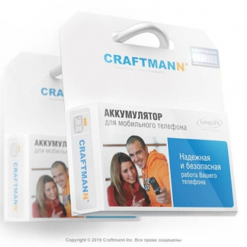 Аккумулятор Craftmann LG K8 LTE K350E  (BL-46ZH) 2125 mAh