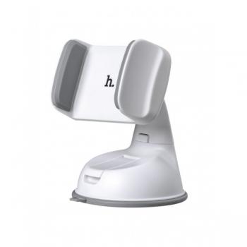 Автомобильный держатель Hoco CA5 (белый)