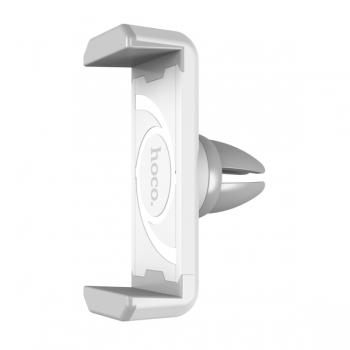 Автомобильный держатель в воздуховод HOCO CPH01 (белый)