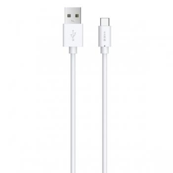 Кабель, переходник Кабель Devia Kintone USB type-C (белый, только для зарядки)