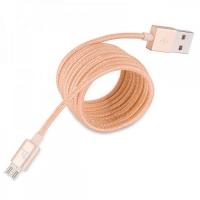Кабель micro USB Hoco UPM05 1.2m (gold)