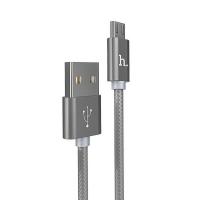 Кабель micro USB Hoco X2 (серый)