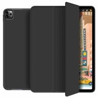 """Чехол Smart Case для iPad Pro 12.9"""" 2020 года (4-го поколения), черный"""