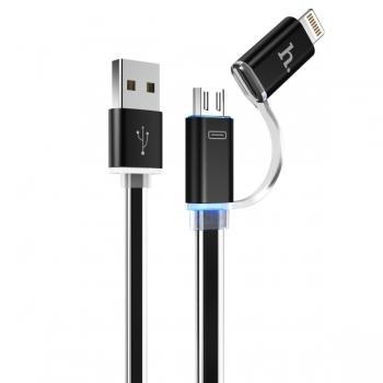 Универсальный USB кабель Hoco UPL08 (lightning+micro) черный