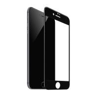 Защитное стекло для iPhone 8 - 3D Glass (black)